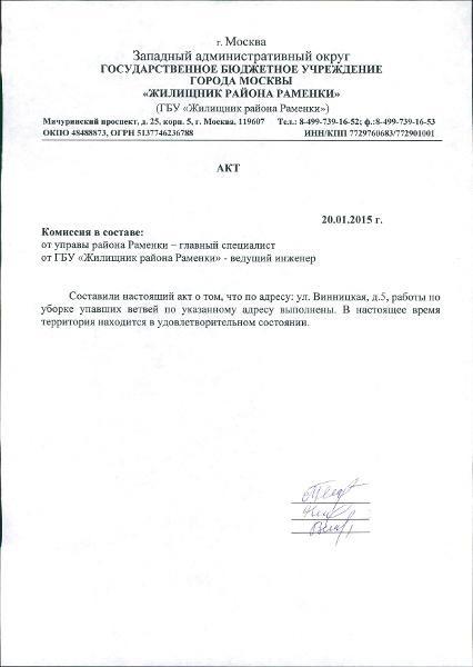 http://img.zzweb.ru/img/856630/medium.jpg