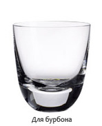 https://img.zzweb.ru/img/860284/glass-burbon.jpg