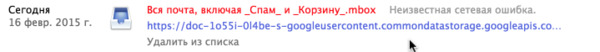 http://img.zzweb.ru/img/861066/voila_301.png