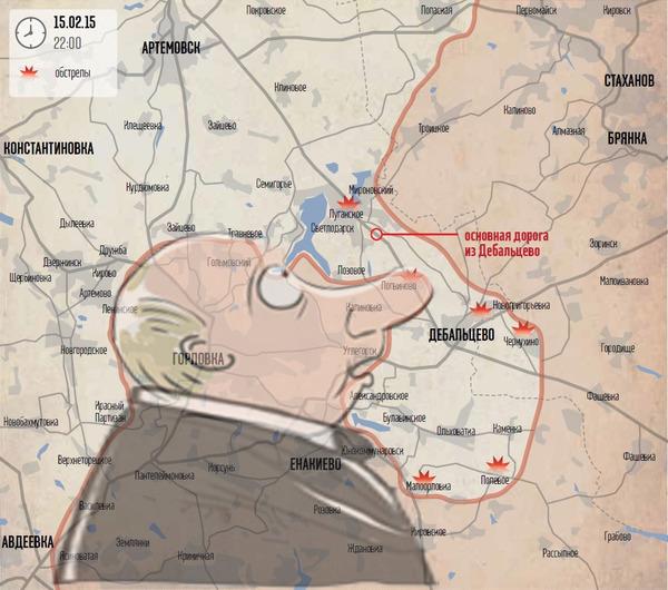 Замглавы миссии ОБСЕ во вторник посетит Дебальцево - Цензор.НЕТ 4764