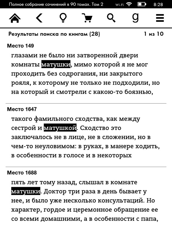 http://img.zzweb.ru/img/864384/kindle_voyage_book_search.png