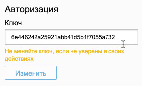 http://img.zzweb.ru/img/867334/voila_45.png