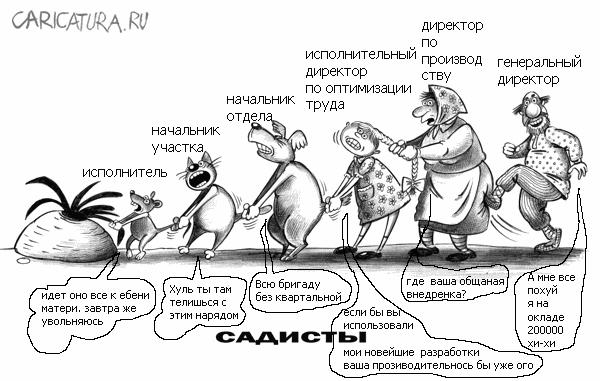 https://img.zzweb.ru/img//867812/25019.jpg
