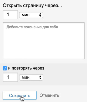 http://img.zzweb.ru/img/868525/voila_61.png