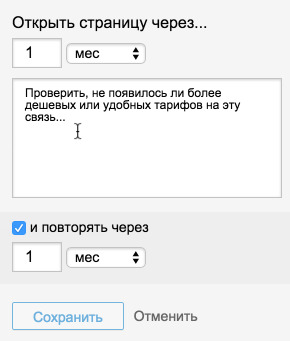 http://img.zzweb.ru/img/868525/voila_62.png