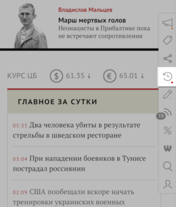 http://img.zzweb.ru/img/868525/voila_64.png