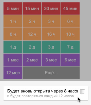 http://img.zzweb.ru/img/868525/voila_65.png
