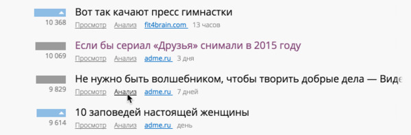 http://img.zzweb.ru/img/872140/voila_95.png
