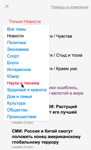 http://img.zzweb.ru/img/872936/voila_104.png