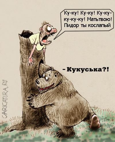 https://img.zzweb.ru/img//876839/25255.jpg