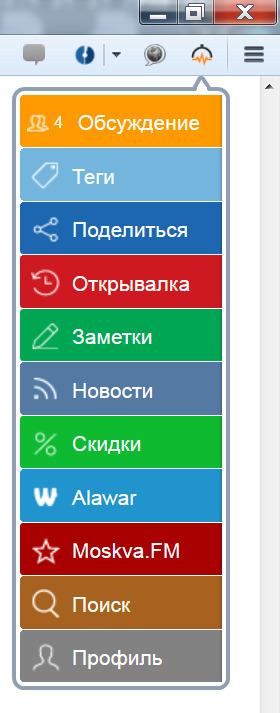 http://img.zzweb.ru/img/877711/Безымянный.png