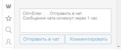 http://img.zzweb.ru/img//877711/Снимок1.png