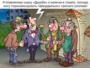 http://img.zzweb.ru/img/879569/19231.jpg