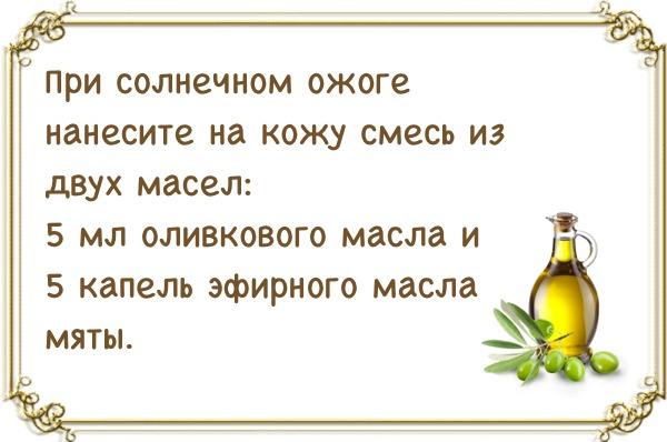 http://img.zzweb.ru/img/889595/solnechniy-ozhog1.jpg