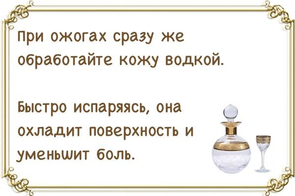 http://img.zzweb.ru/img/889595/solnechniy-ozhog3.jpg