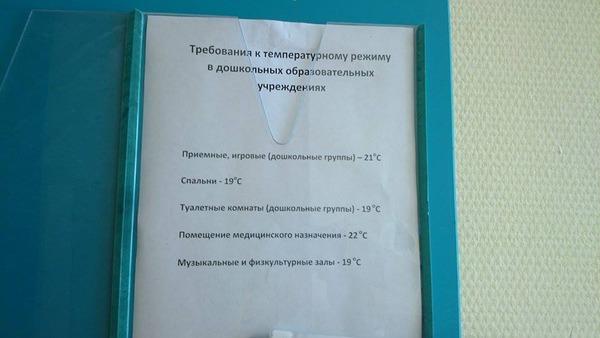 http://img.zzweb.ru/img/890275/6267bbcf585a8b8bc6xoex559E792D
