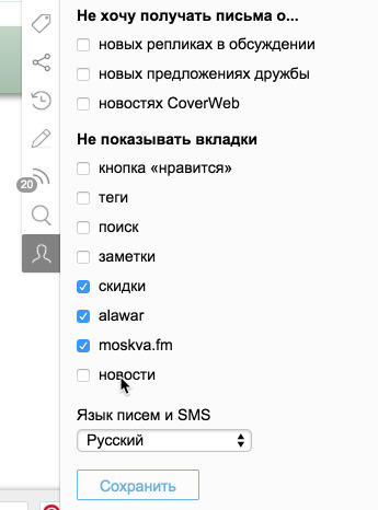 http://img.zzweb.ru/img/893291/voila_258.png