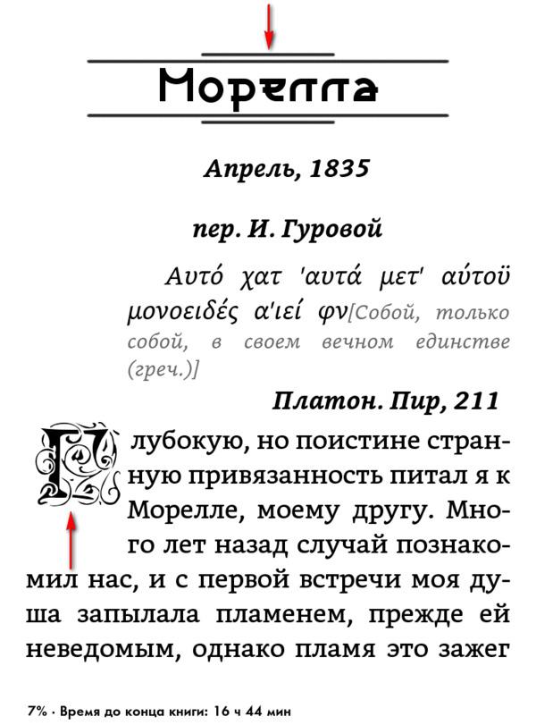http://img.zzweb.ru/img//896284/screenshot_2015_08_19T16_14_41_0300.png