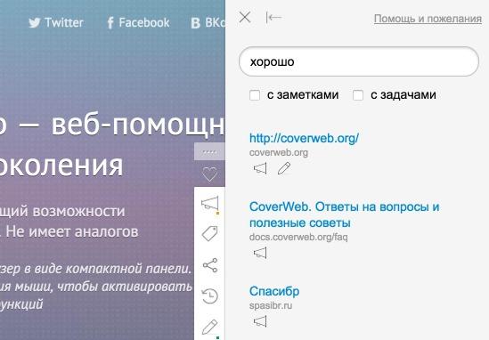 http://img.zzweb.ru/img/897148/1440591195902.jpg
