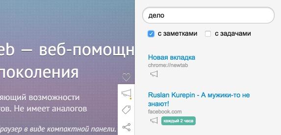 http://img.zzweb.ru/img/897148/1440591610123.jpg