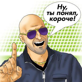 https://img.zzweb.ru/img/901226/ФИЗР.jpg