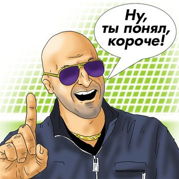 http://img.zzweb.ru/img/901226/ФИЗР.jpg
