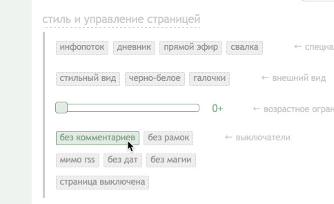 http://img.zzweb.ru/img/901854/voila_316.png