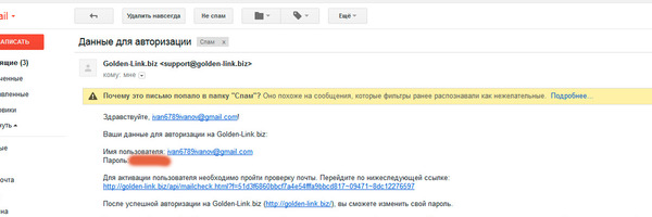 http://img.zzweb.ru/img/904265/54654.png