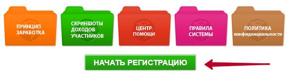 http://img.zzweb.ru/img/904265/reg.png