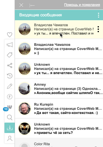 http://img.zzweb.ru/img/904310/voila_347.png
