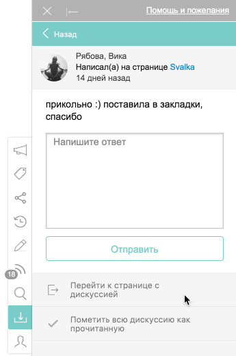 http://img.zzweb.ru/img/904310/voila_354.png