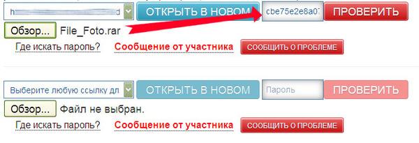 http://img.zzweb.ru/img/906747/five.jpg