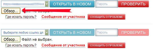 http://img.zzweb.ru/img/906747/four.jpg