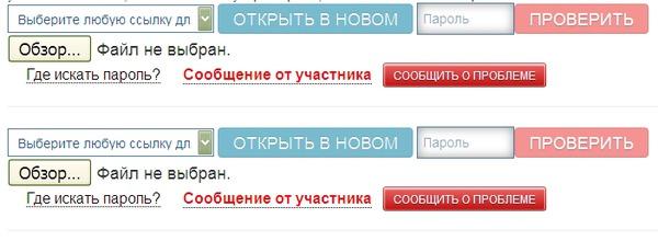 http://img.zzweb.ru/img/906747/one.jpg