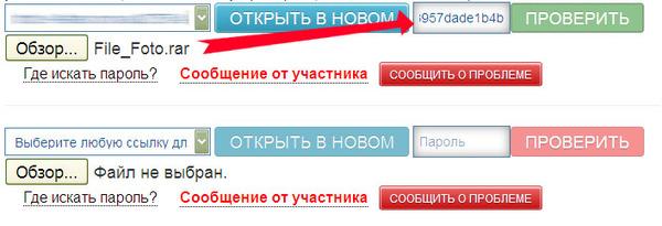 http://img.zzweb.ru/img/906747/six.jpg