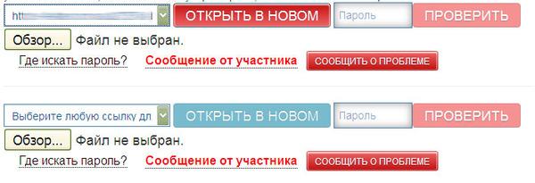 http://img.zzweb.ru/img/906747/three.jpg