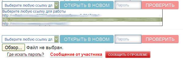 http://img.zzweb.ru/img/906747/two.jpg