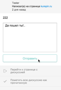 http://img.zzweb.ru/img/907360/voila_378.png
