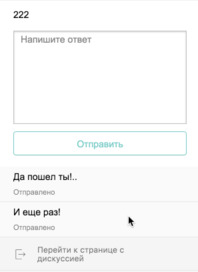 http://img.zzweb.ru/img/907360/voila_380.png