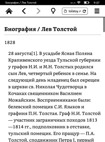 https://img.zzweb.ru/img/907843/Kindle_Browser_Tolstoy_Article.png