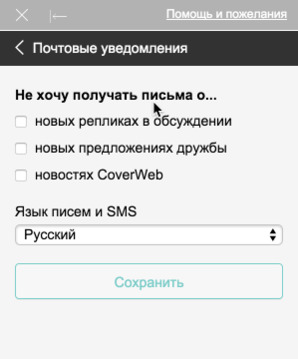 http://img.zzweb.ru/img/912609/voila_437.png