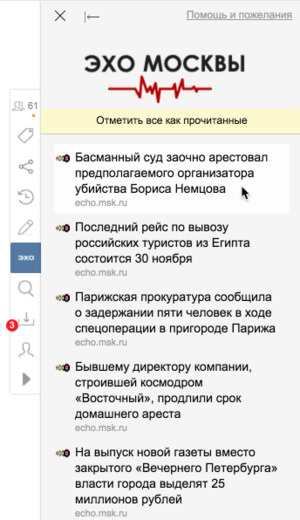 http://img.zzweb.ru/img/913046/voila_446.png
