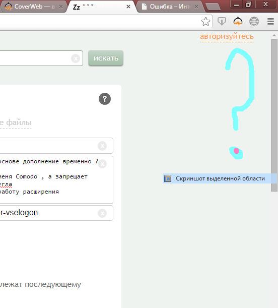 http://img.zzweb.ru/img/935645/Screenshot-27.png