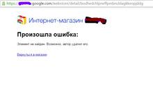 http://img.zzweb.ru/img//935645/Screenshot-28.png