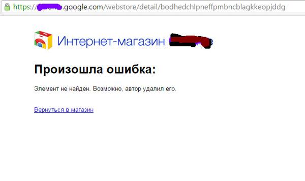 http://img.zzweb.ru/img/935645/Screenshot-28.png
