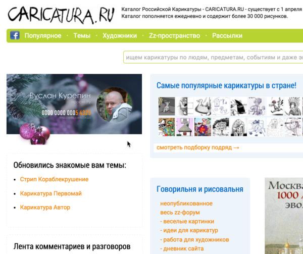 https://img.zzweb.ru/img/936188/voila_546.png