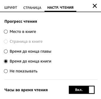 https://img.zzweb.ru/img/938101/Kindle594time.jpg