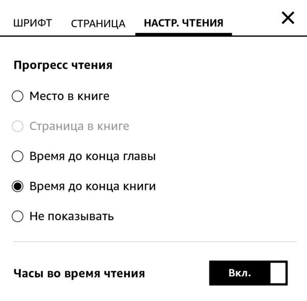 http://img.zzweb.ru/img/938101/Kindle594time.jpg