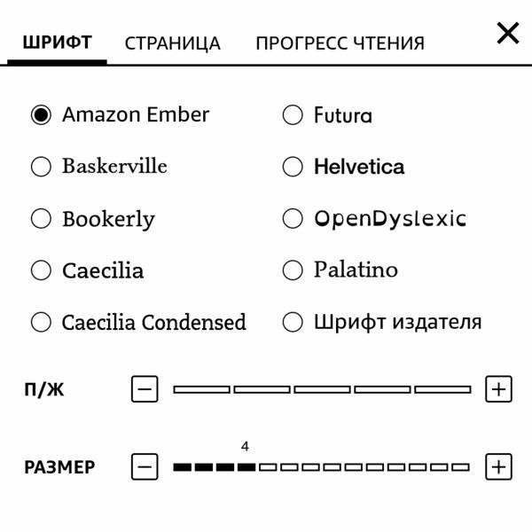 http://img.zzweb.ru/img/938101/kindle-5811-screenshot-171012.png