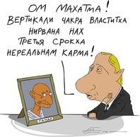 http://img.zzweb.ru/img/975466/Elkin.jpg